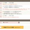 Cách mở tài khoản Forex ở Nhật Bản và Top các sàn uy tín nên trade